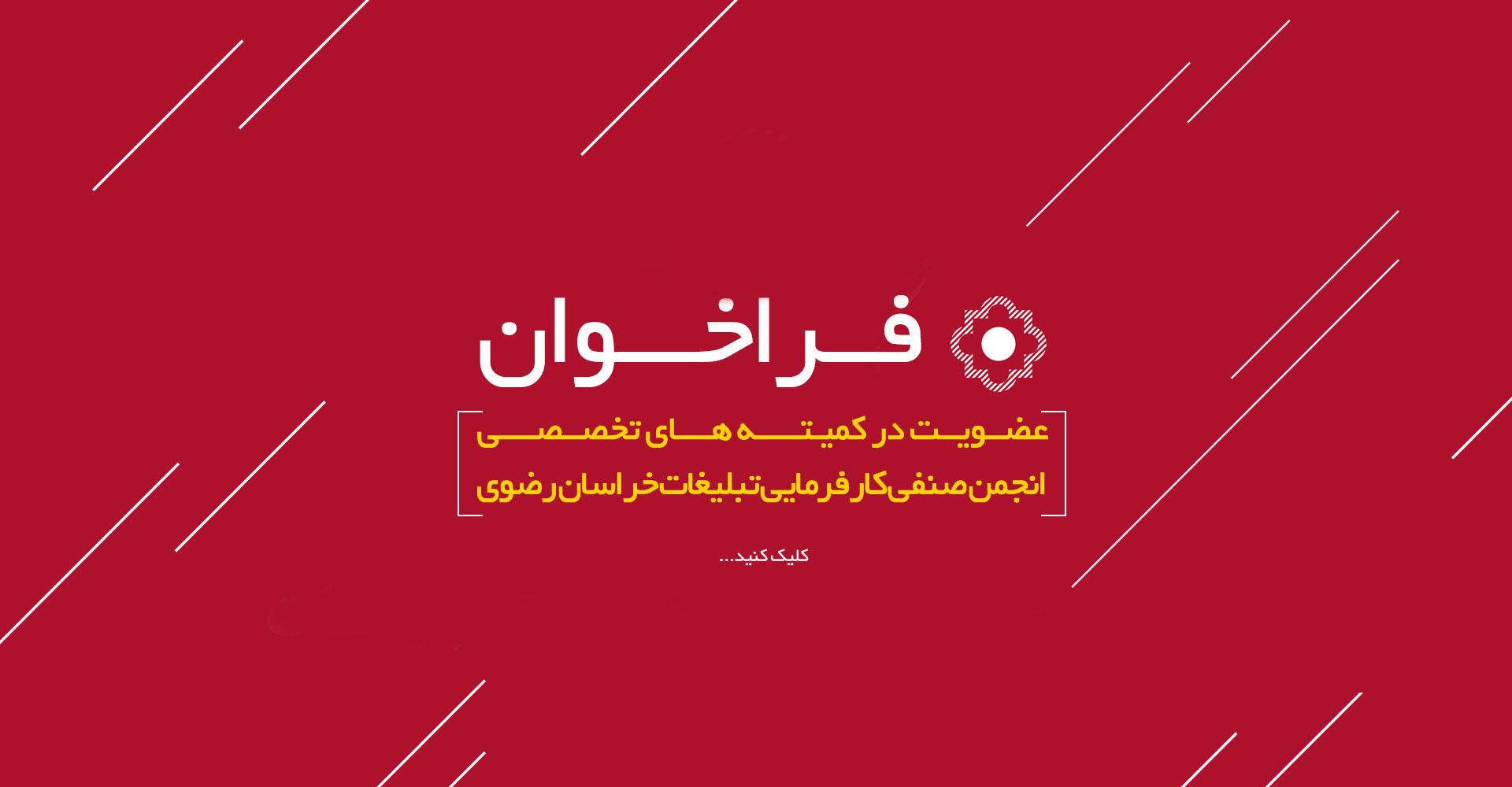 Farakhan-1
